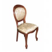 МАРКИЗА стул, Темный орех/S48