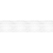 Панель ALBICO ABF 01 2800*610*4 мм (матовая)