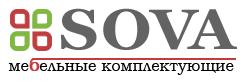 Компания SOVA. Мебельные комплектующие, фурнитура, столешницы.