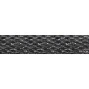 Панель ALBICO ABF 12 2800*610*4 мм (матовая)